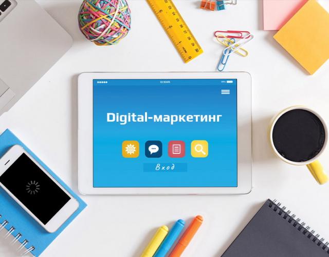 Digital-маркетинг: как пережить экономический кризис 2020