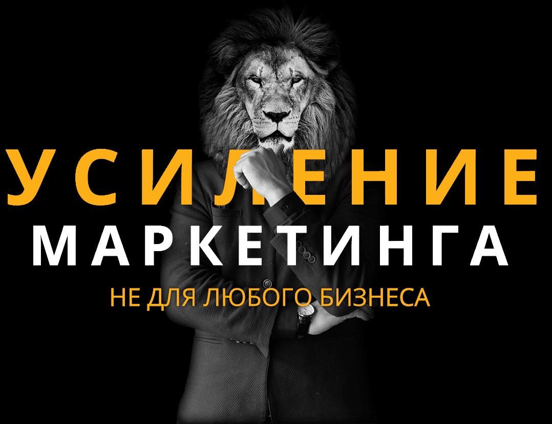 Марсель Ахмедов