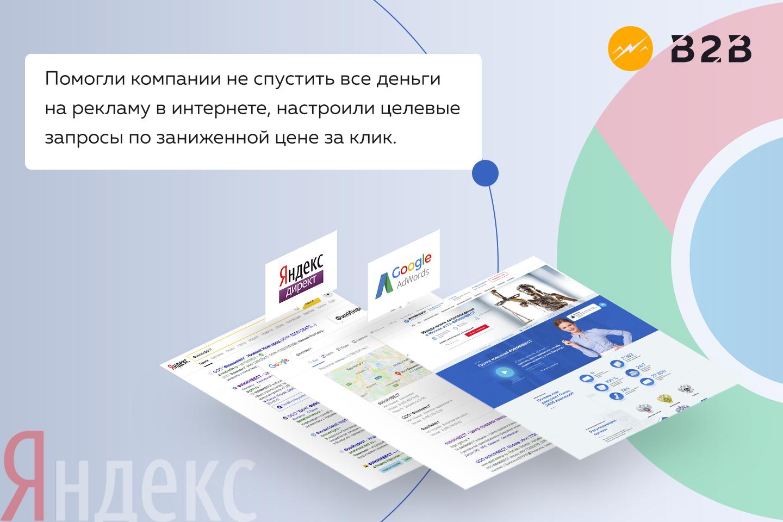 Вывод сайт в топ гугла Академическая seo оптимизация сайта заказать